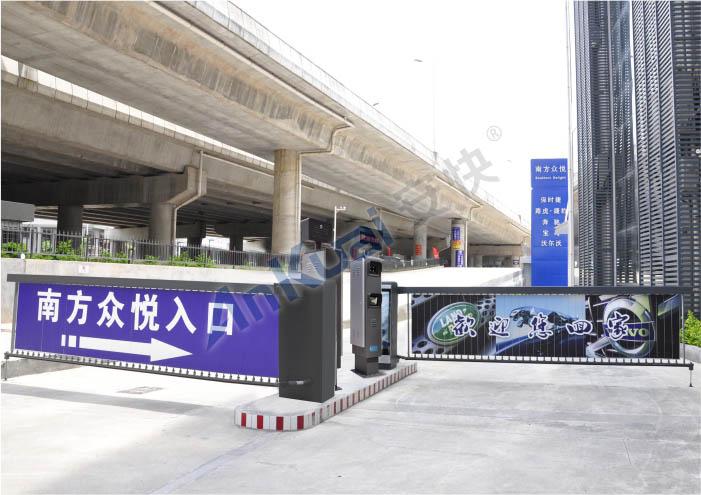 深圳市宝安南方众悦车牌识别案例