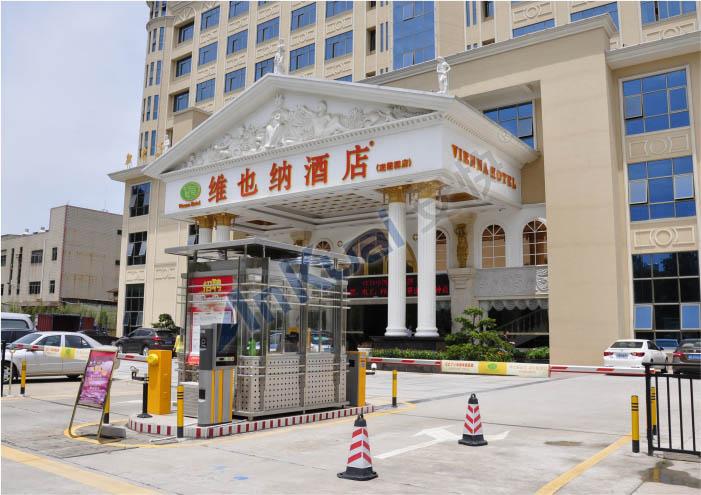 深圳观澜维也纳酒店安快AK804停车场系统