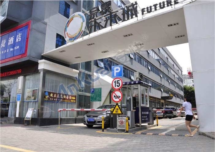 宗泰未来城停车场管理系统案例