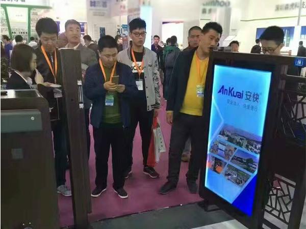 第十三届中国国际社会公共安全产品博览会!