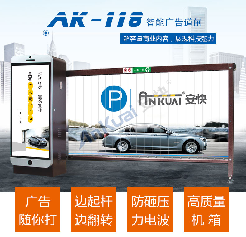 安快广告吉彩彩票网址AK118