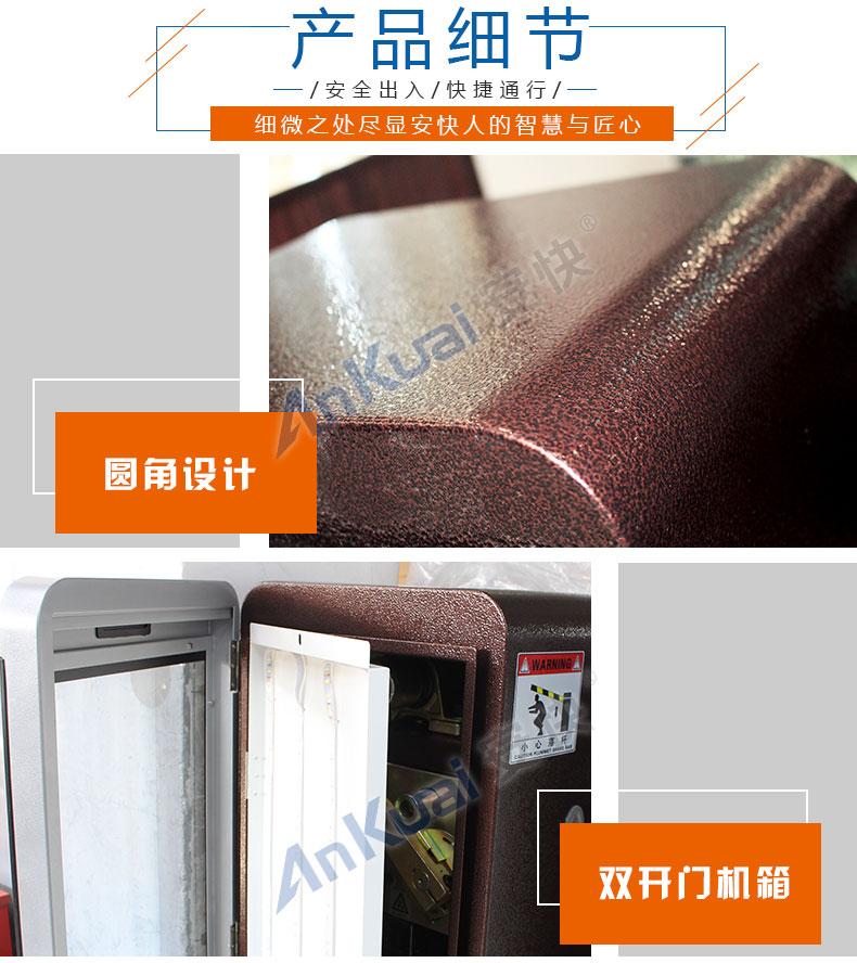 安快广告吉彩彩票网址AK118细节描述