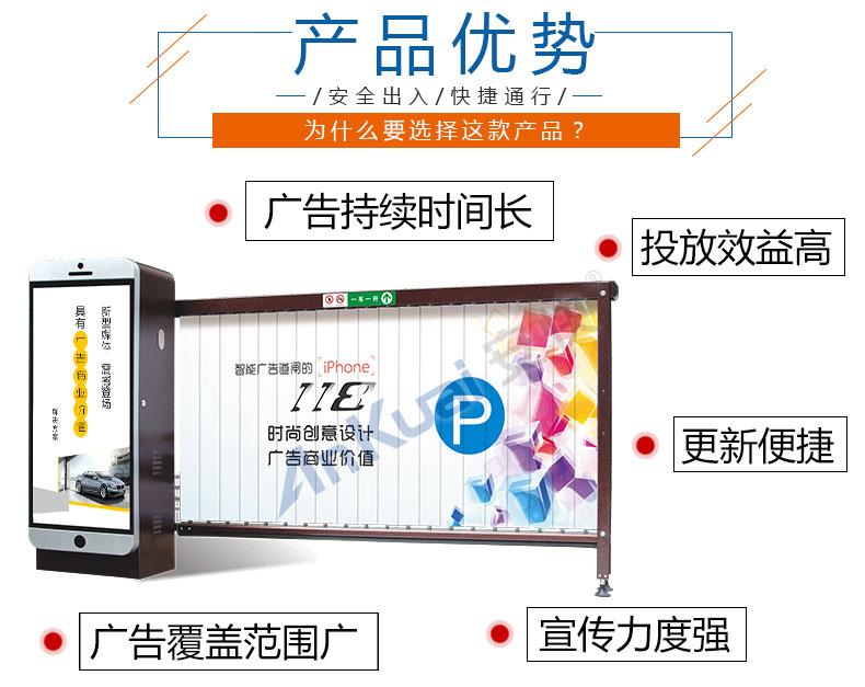 安快广告吉彩彩票网址AK118优势