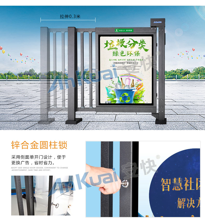 安快T332F人行通道广告门功能介绍