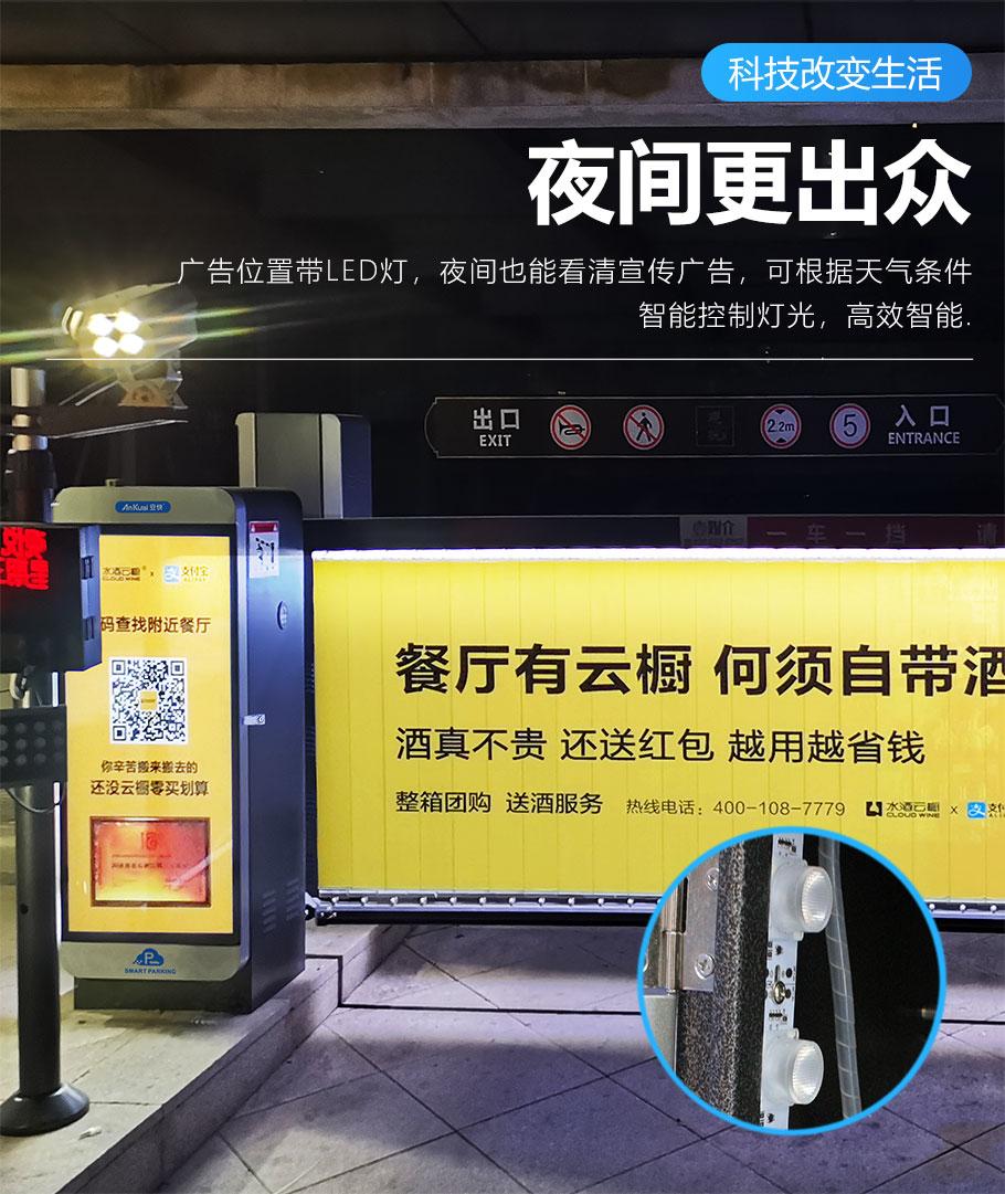 安快D208交流变频广告道闸