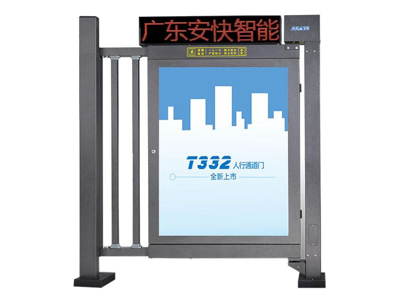 安快T332F人行通道广告门-显示屏型