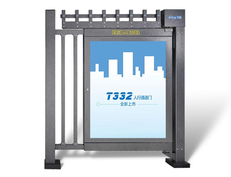 安快T332F小区广告门-加高栅栏型